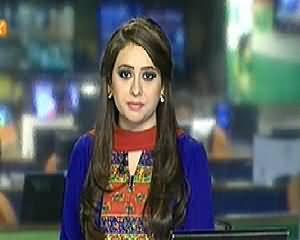 Geo News 9pm Bulletin – 25th Spetmeber 2014