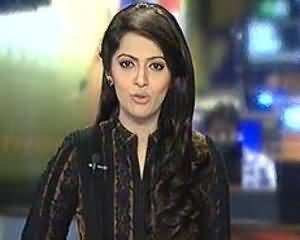 Geo News 9pm Bulletin – 26th August 2013