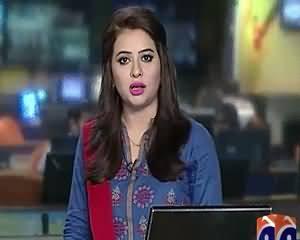 Geo News 9pm Bulletin – 26th August 2015