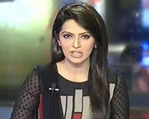 Geo News 9pm Bulletin - 26th June 2013