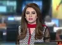 Geo News 9pm Bulletin – 26th October 2015