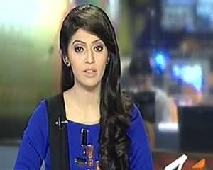 Geo News 9pm Bulletin – 26th September 2013