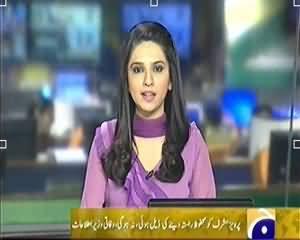 Geo News 9pm Bulletin – 27th December 2013