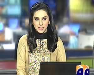 Geo News 9pm Bulletin – 27th November 2013