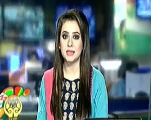 Geo News 9pm Bulletin – 27th November 2014
