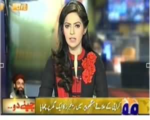 Geo News 9pm Bulletin – 27th October 2013