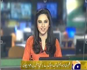 Geo News 9pm Bulletin – 28th December 2013