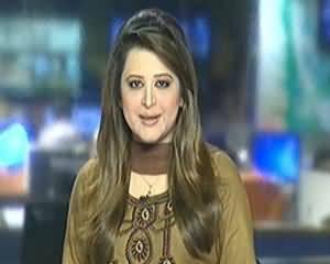 Geo News 9pm Bulletin – 28th January 2014
