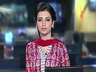 Geo News 9pm Bulletin – 28th July 2015