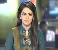 Geo News 9pm Bulletin - 28th June 2013