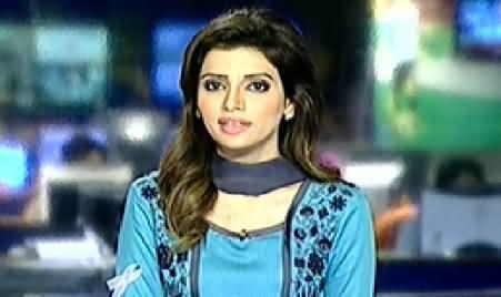 Geo News 9pm Bulletin – 28th November 2014