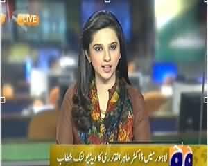 Geo News 9pm Bulletin – 29th December 2013