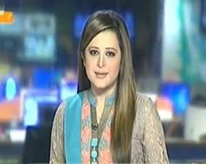 Geo News 9pm Bulletin – 29th January 2014