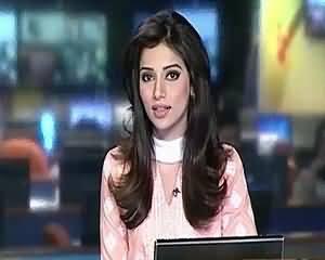 Geo News 9pm Bulletin – 31st July 2015
