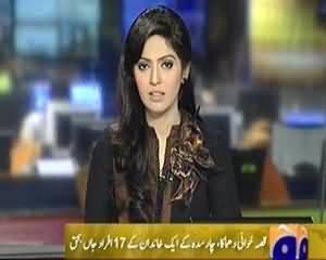 Geo News 9pm Bulletin – 29th September 2013