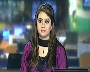 Geo News 9pm Bulletin – 29th Spetmeber 2014
