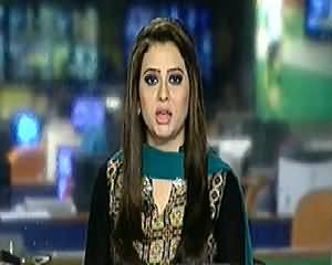 Geo News 9pm Bulletin – 2nd October 2014