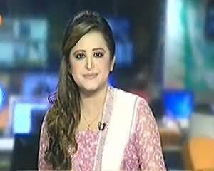 Geo News 9pm Bulletin – 30th January 2014