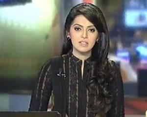 Geo News 9pm Bulletin – 30th July 2013