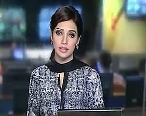 Geo News 9pm Bulletin – 30th July 2015