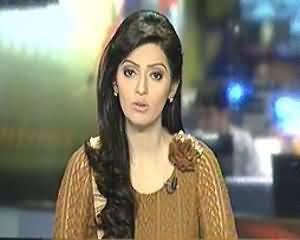 Geo News 9pm Bulletin – 30th September 2013