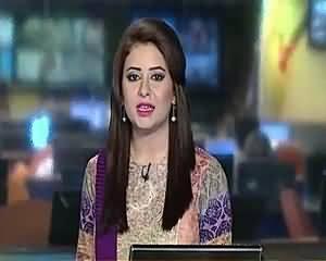 Geo News 9pm Bulletin – 31st August 2015