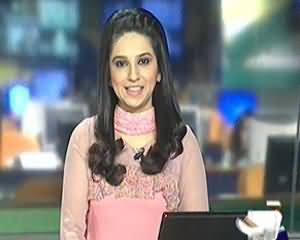 Geo News 9pm Bulletin – 31st December 2013