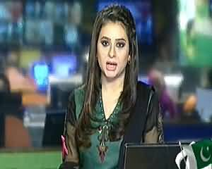 Geo News 9pm Bulletin – 31st October 2014
