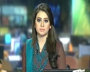 Geo News 9pm Bulletin - 3rd April 2014