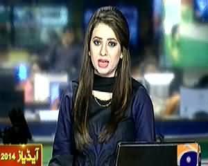Geo News 9pm Bulletin – 3rd December 2014
