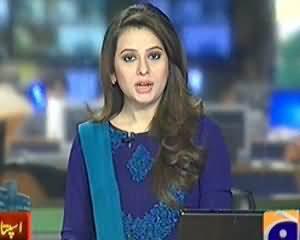 Geo News 9pm Bulletin – 3rd January 2014