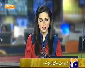 Geo News 9pm Bulletin – 3rd November 2013