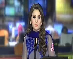 Geo News 9pm Bulletin – 3rd October 2013