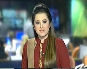 Geo News 9pm Bulletin – 4th April 2014