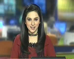 Geo News 9pm Bulletin – 4th December 2013