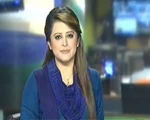Geo News 9pm Bulletin – 4th January 2014