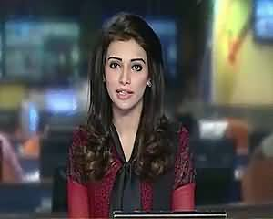 Geo News 9pm Bulletin – 4th July 2015