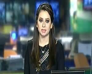 Geo News 9pm Bulletin – 4th November 2014
