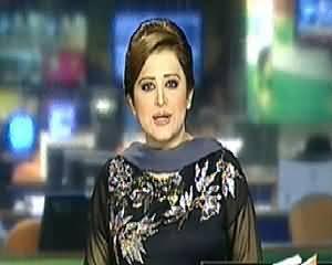 Geo News 9pm Bulletin – 4th October 2014