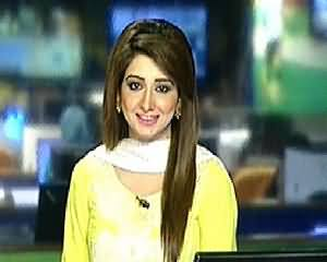 Geo News 9pm Bulletin – 5th August 2014
