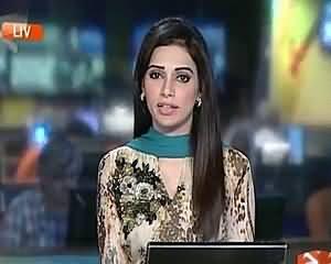Geo News 9pm Bulletin – 5th August 2015