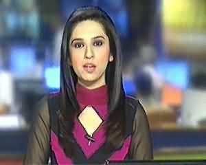 Geo News 9pm Bulletin – 5th December 2013