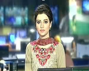 Geo News 9pm Bulletin – 5th December 2014