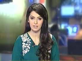 Geo News 9pm Bulletin - 5th July 2013