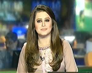Geo News 9pm Bulletin – 5th July 2014
