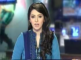 Geo News 9pm Bulletin - 5th June 2013