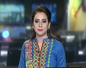 Geo News 9pm Bulletin – 5th June 2015