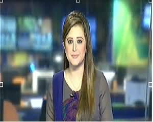 Geo News 9PM Bulletin - 5th May 2014