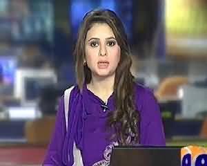 Geo News 9pm Bulletin – 5th October 2013