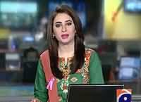Geo News 9pm Bulletin – 5th October 2015